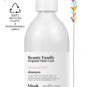 Shampoo-avena-e riso beauty family organic hair care nook studio21 parrucchieri